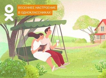 Готовый алгоритм действий без в Бишкек