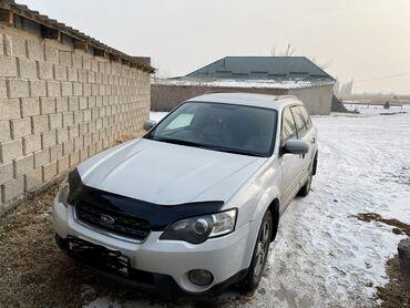 subaru trezia в Кыргызстан: Subaru Outback 2.5 л. 2005