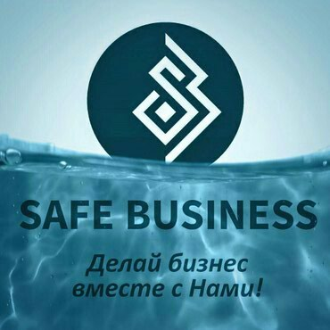 Бизнес сунуштайбыз!!! 16 жаштан ойдо!!! в Бишкек