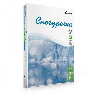 Бумага А4 Снегурочка,обладает высокой в Бишкек