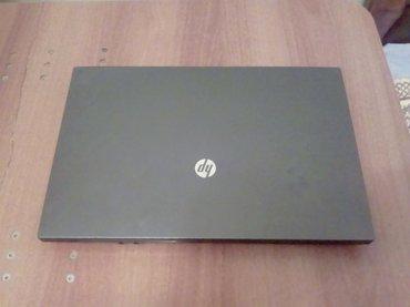 Bakı şəhərində HP 620 noutbuk korpusu satılır.