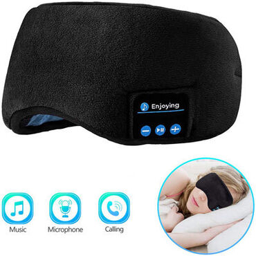 Partner - Srbija: Shut out the noise and light and rest peacefully and easily with your
