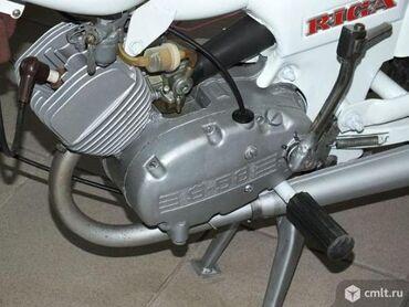 Куплю двигатель мопеда ссср. можно не рабочий. важно чтобы картера был