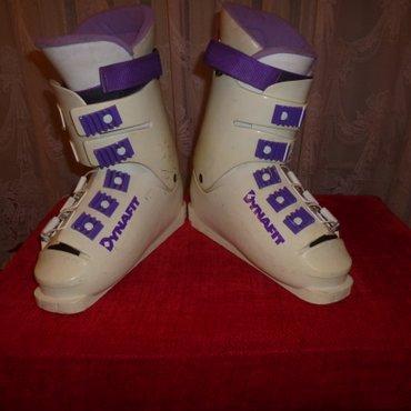 Продаю горно-лыжные ботинки размер 41 dinafit Австрия в Кара-Балта