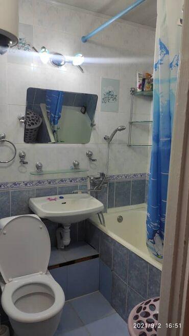 �������������� ���������������� �� �������������� 104 ���������� в Кыргызстан: 104 серия, 2 комнаты, 43 кв. м Кондиционер