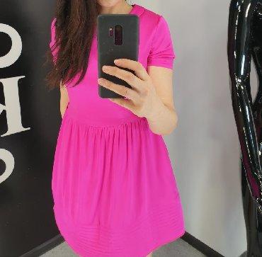 sumka ot dior в Кыргызстан: Платье Коктейльное Dior S