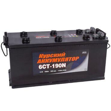 Аккумулятор для Грузовых 190Ач