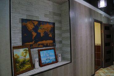 разведение животных в Кыргызстан: Ищем 2-ком кв, в районе киркомстром!