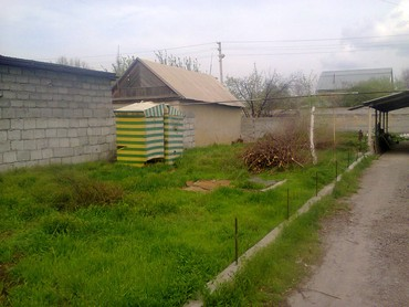 продаю или меняю дом с большими участками центр бишкека на квартиру. в Бишкек
