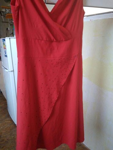 шуба до колени в Кыргызстан: Красное платье,длина до колен