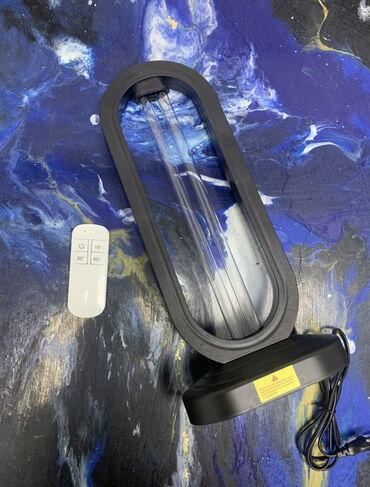 Бактерицидная-кварцевая лампа переносная с пультом!Оптом и в
