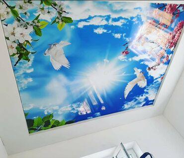 пеноплекс 2 см цена бишкек в Кыргызстан: Натяжные потолки | Глянцевые, Матовые, 3D потолки