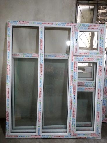 Пластиковые окна,принимаем в Бишкек
