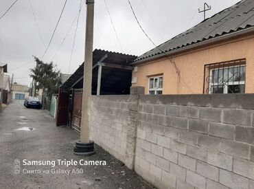 Продажа домов 100 кв. м, 5 комнат, Свежий ремонт