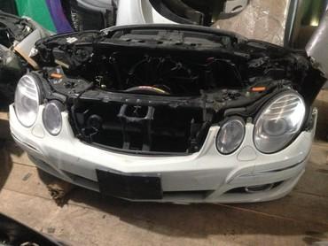 Авто запчасти на Мерседес W211 рестайленг 9год передняя часть