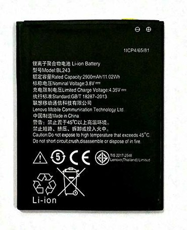 аккумуляторы для машины в Азербайджан: Lenovo K3 Note BL243 üçün batareya