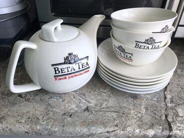 Чайники - Кыргызстан: Чайник,3 пиала,6 тарелок цена за всё. Просмотрите профиль