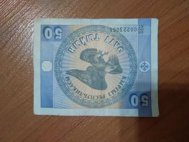 Купюры в Лебединовка: Первые национальные деньги для коллекционеров
