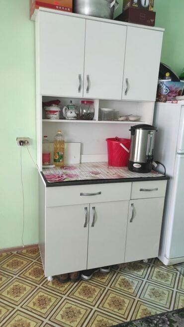 55 объявлений: Другие аксессуары для кухни