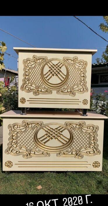 Декор для дома - Кыргызстан: Сандык сандыктар сундук сундуки  бесплатная доставка по городу
