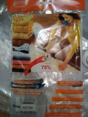 бумажные пакеты в Кыргызстан: Вакуумные пакеты 40х50, новые, купили в чемодан, но обошлись без них