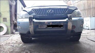 Новый Кенгурятник на Lexus RX«Купили примерили на машину взяли ещё