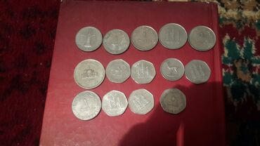 Монеты - Азербайджан: Arab sikeleri