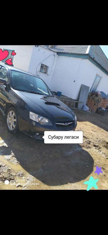 Продаю капот, ДВЕРЬ на СУБАРУ ЛЕГАСИ БЛ5 Subaru legasi