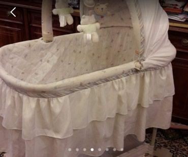 Продаю люльку для новорожденного
