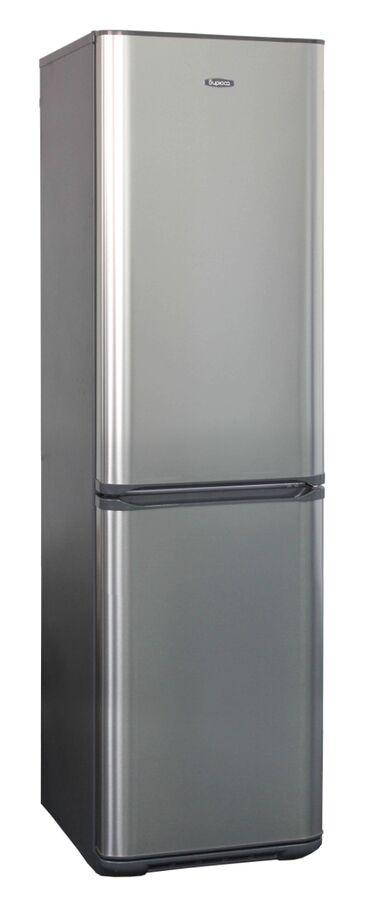 бу морозильная камера в Кыргызстан: Новый Двухкамерный Серый холодильник Бирюса