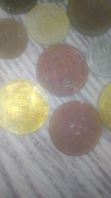 Спорт и хобби - Кызыл-Туу: Продаю монеты СССР разных годов цена 1000 за все