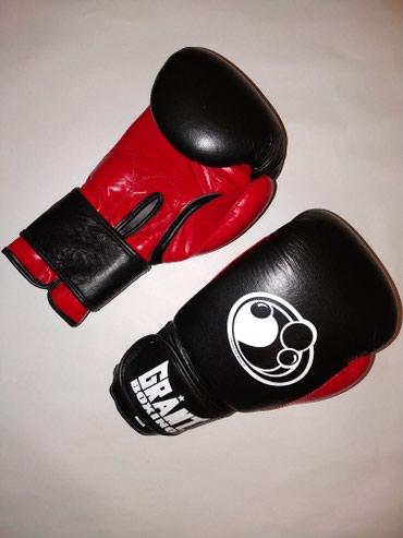 цена-боксерских-груш в Кыргызстан: ✓Интернет-магазин спортивной экипировки✓ Новое поступление!