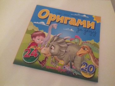 Origami za decu - Subotica