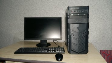 2х ядерный компьютер,полный комплект. В отличном состоянии. в Бишкек