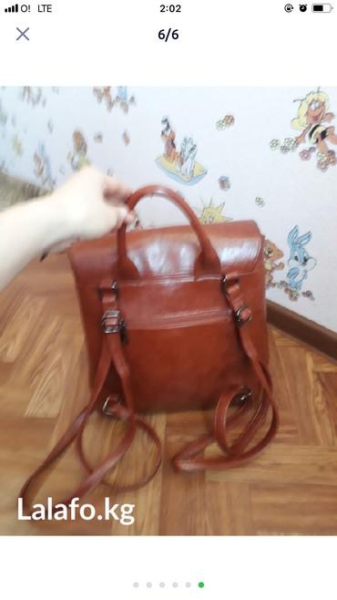 Почи новая кожаная сумка, продам за 1000 в Бишкек