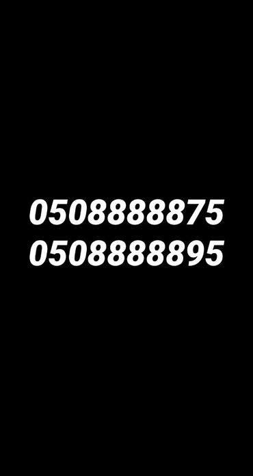 Красивые номера Мобильный оператор О Прошу за комплект 2000 сом Одна ш