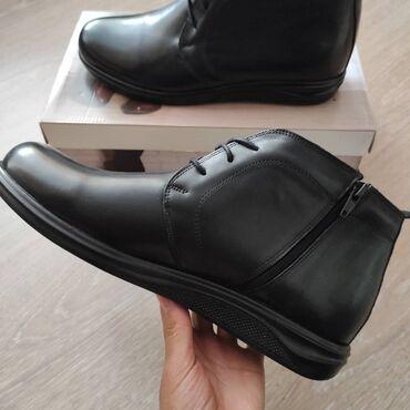 Качественная мужская обувь с мехом. Производство страна Турция