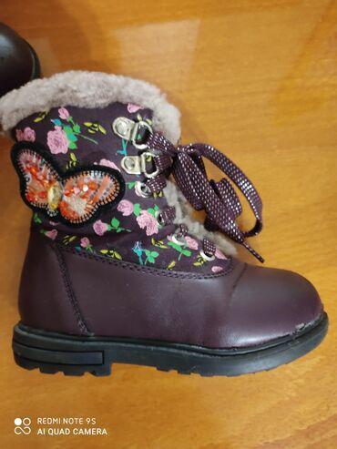 Срочно!Продаю детские зимние ботинки! 24 размер,кожзам,мех