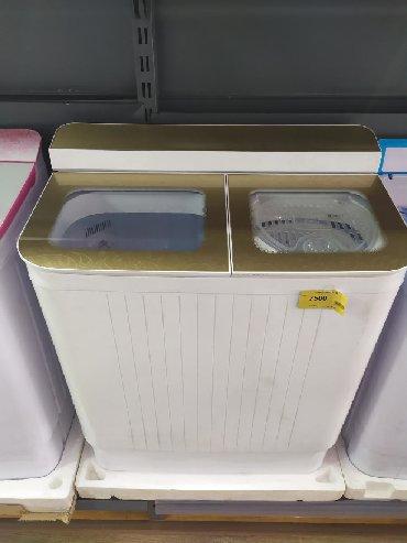 сколько стоит флешка 32 гб на телефон в Кыргызстан: Полуавтоматическая Стиральная Машина 7 кг