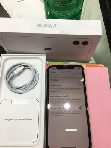 IPhone 11 | 128 ГБ | Серый (Space Gray) | Кредит