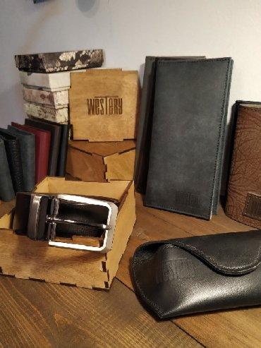 Ремни, портмоне, сумки из натуральной кожи в наличии и на заказ!