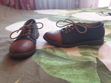 alfa romeo 33 17 mt в Кыргызстан: Ботинки на мальчика 6-7лет 33 размер. Фирма фаворит. Состояние