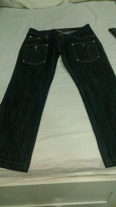 брюки джинсы комбинезоны в Азербайджан: Джинсы женские стрейч