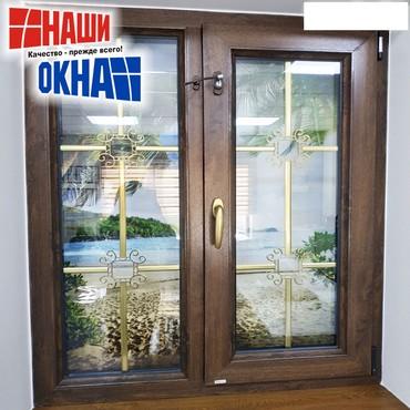 Окна, двери, витражи и перегородки из в Бишкек