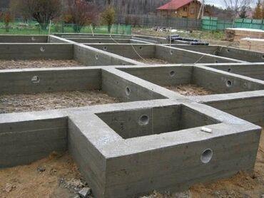 Услуги - Говсаны: Beton monolit ustasi. Monolit plitə (arakəsmə) rigel arka pilləkan