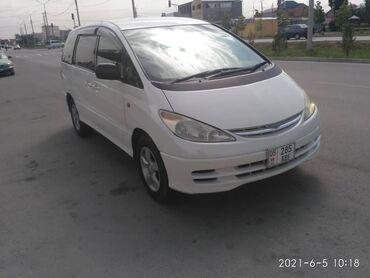 мини бар бишкек в Кыргызстан: Toyota Estima 2.4 л. 2002