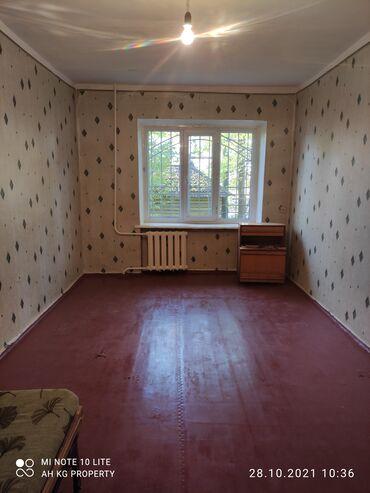 сколько стоит ремонт рулевой рейки in Кыргызстан | АВТОЗАПЧАСТИ: Хрущевка, 1 комната, 30 кв. м Без мебели