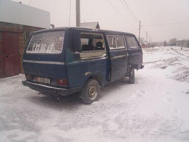 транспортер т4 в Кыргызстан: Volkswagen 1.8 л. 1982