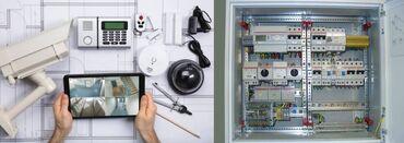 Электрик | Монтаж видеонаблюдения | Больше 6 лет опыта