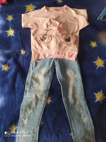 Детский мир - Пригородное: Продаю розовую кофточку с джинсами вместе жёлтые футболки каждая (5